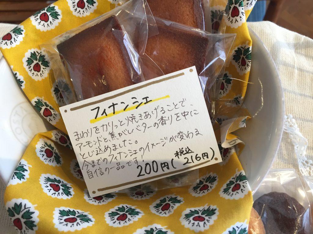 kamukana(かむかな)